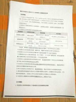 IMG_20201015_100540.jpg