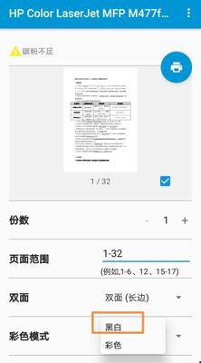 IMG_20201015_083407.jpg