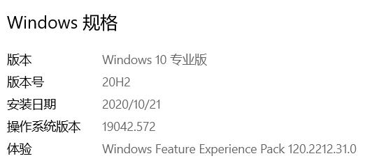 windows 版本号.png