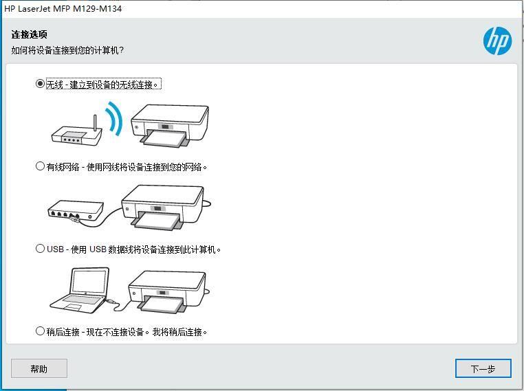 安装提示1.jpg