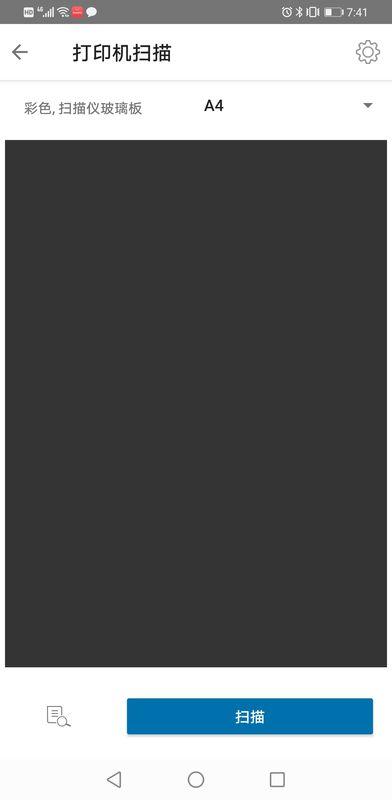 如图所示,点击app里的打印及扫描后,屏幕就是这样的,点击扫描没有任何扫描结果