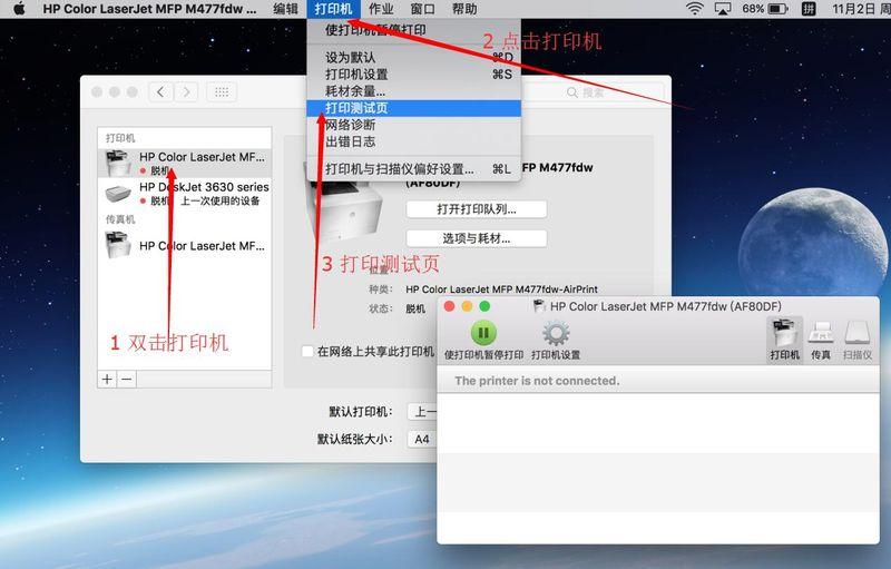 Mac打印测试页.jpg