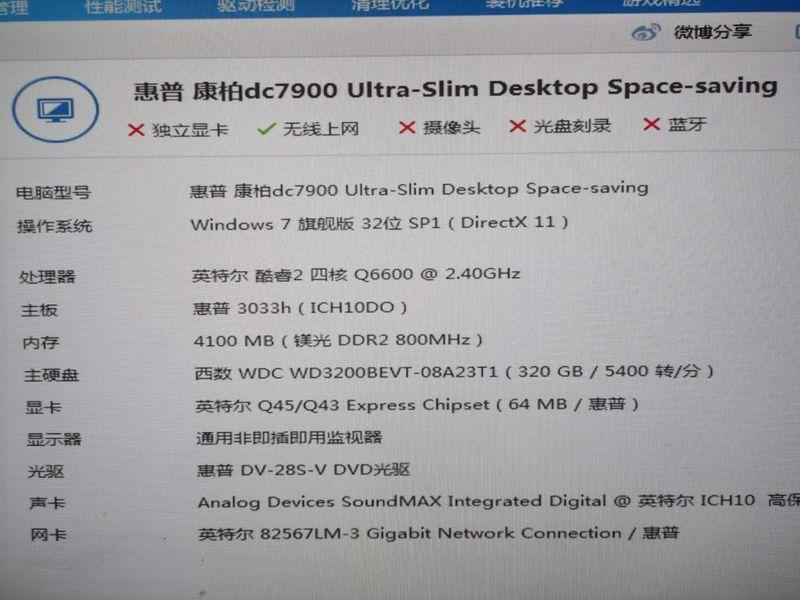 微信图片_20201027135453.jpg