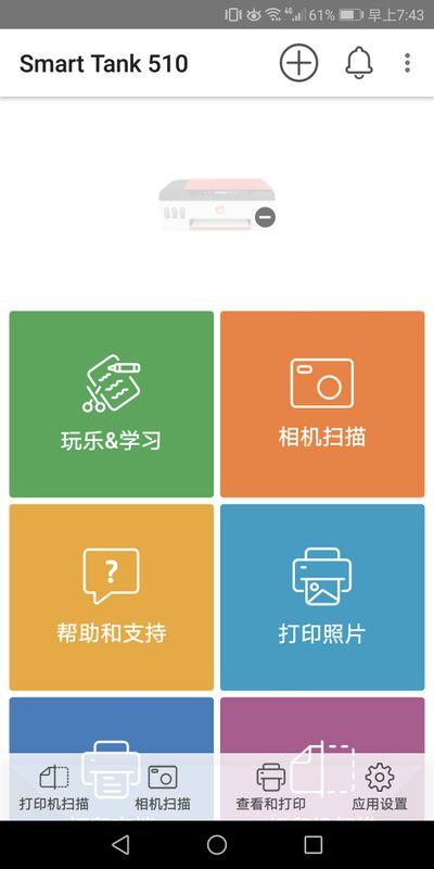 QQ图片20201030080443.jpg