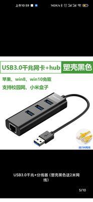 Screenshot_2020-11-02-10-59-39-385_com.taobao.taobao.jpg