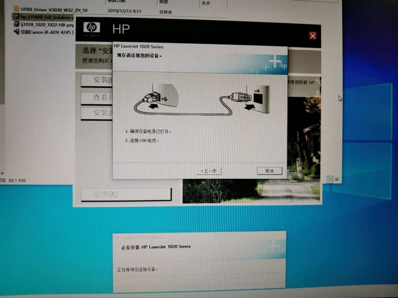 微信图片_20201106160749.jpg