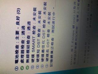 075AE275-6D6C-4237-9759-BDE9086F7C9F.jpeg