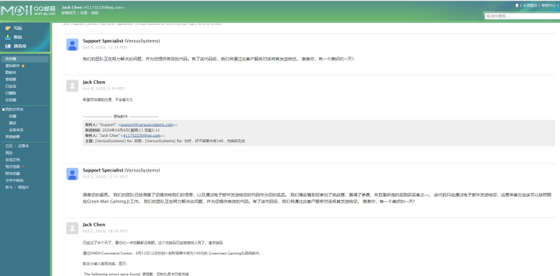 QQ截图20201107102900.png