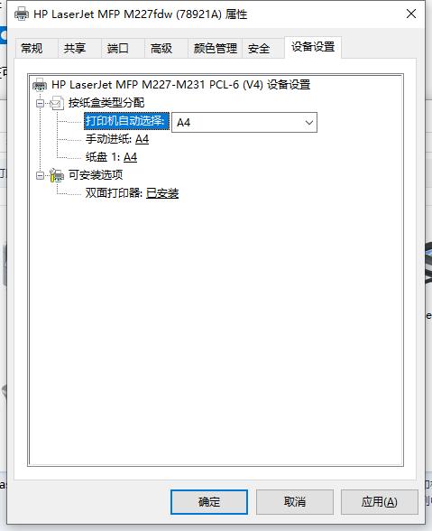 微信截图_20201110152721.png