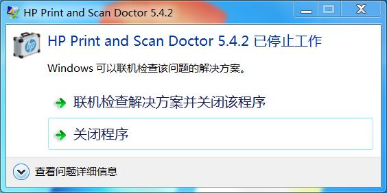 微信截图_20201112103058.png