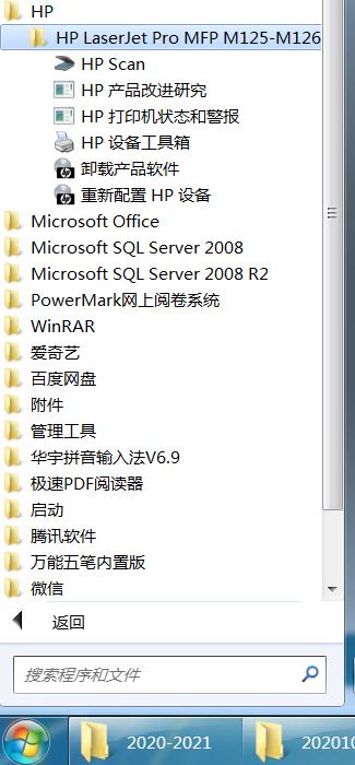 微信截图_20201112103230.png