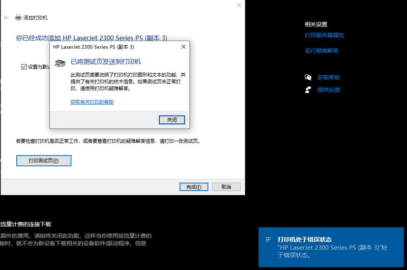 微信截图_20201112111027.png