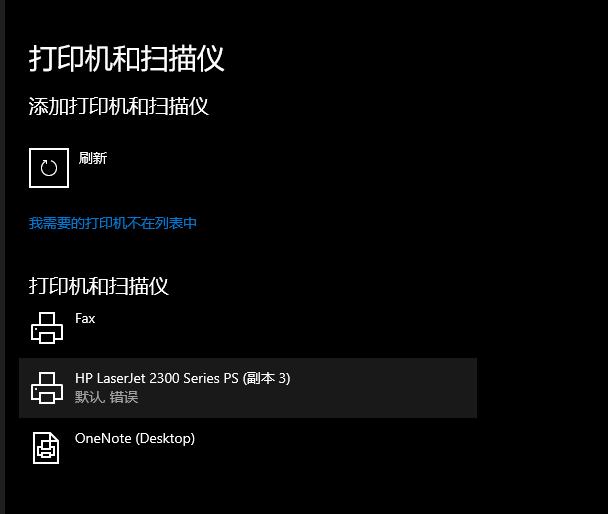 微信截图_20201112111037.png
