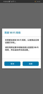 Screenshot_20201112_201633_com.hp.printercontrol.jpg