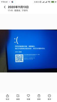 Screenshot_2020-11-13-17-51-25-571_com.miui.gallery.jpg