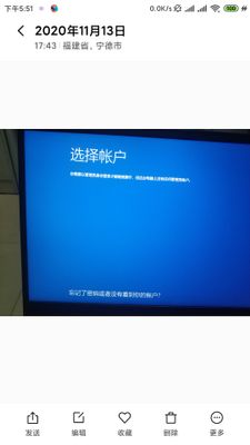 Screenshot_2020-11-13-17-51-38-053_com.miui.gallery.jpg
