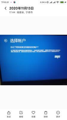Screenshot_2020-11-13-17-51-35-200_com.miui.gallery.jpg