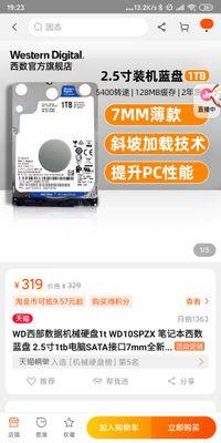 Screenshot_2020-11-15-19-23-08-438_com.taobao.taobao.jpg