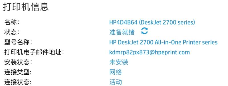 WeChat5f51cd830e91933664ad0034689e63f7.png