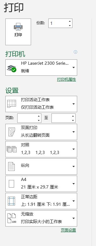 微信截图_20201119100250.png