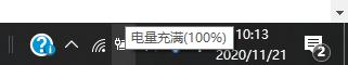 QQ浏览器截图20201121101341.png