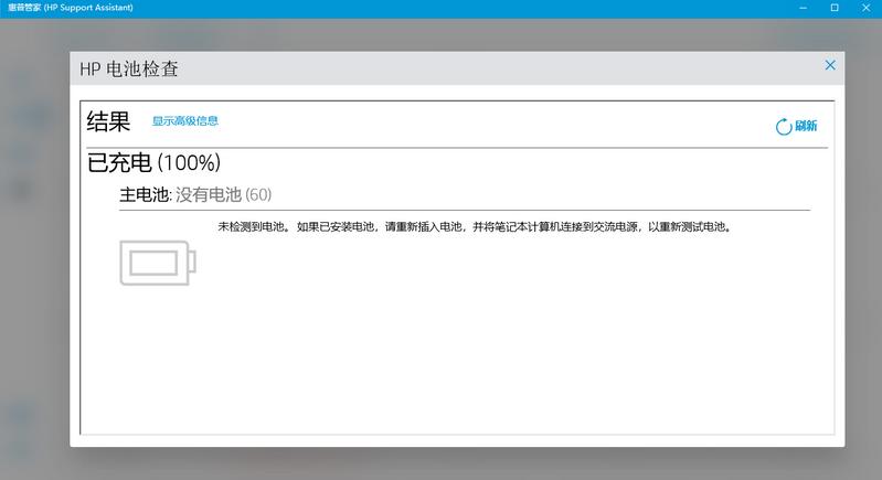 QQ浏览器截图20201121101410.png