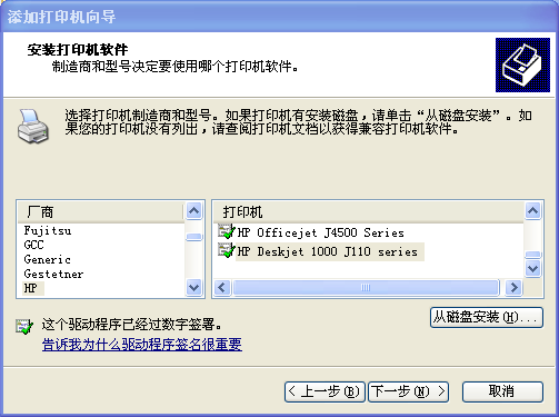 FF9}`JXO(O_A0S$]4AHILGC.png