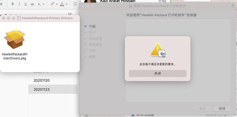 驱动安装问题.jpg