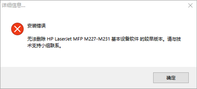 不会电脑的小白_0-1606129230509.png