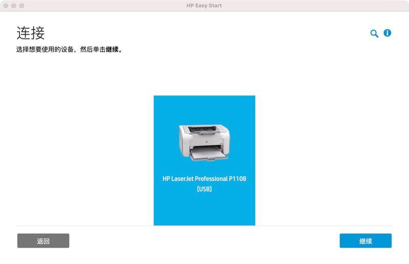 iShot2020-11-23 19.54.31.jpg