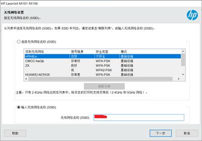 willi-cd_2-1606303922482.png