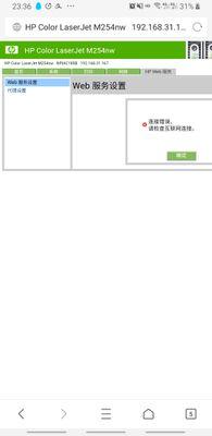 Screenshot_20201126-233609_QQ.jpg