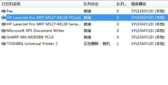 微信图片_20201127111611.png
