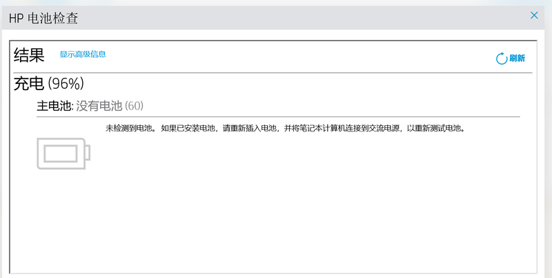 QQ截图20201127123009.png