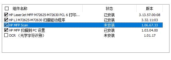 QQ截图20201127130751.png