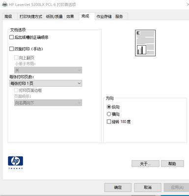 陈小爷_0-1606724798652.png
