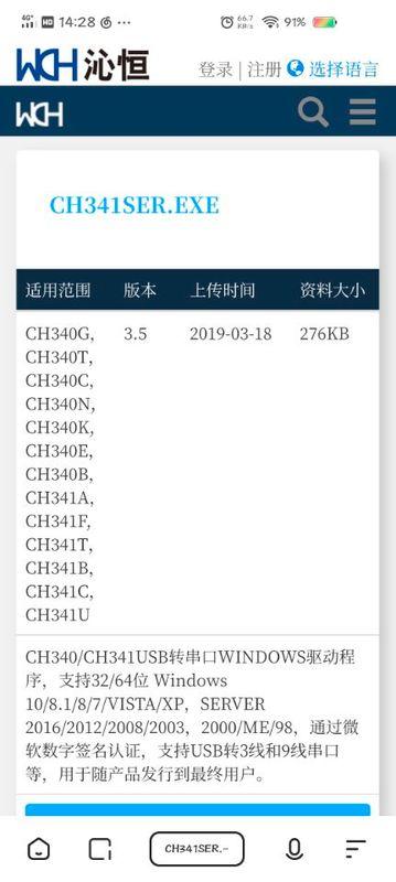 QQ图片20201203143103.jpg
