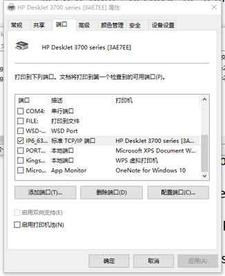 E77302EA-7711-41B1-B7BF-941F03C3439C.png