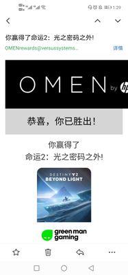 Screenshot_20201205_012908_com.tencent.androidqqmail.jpg