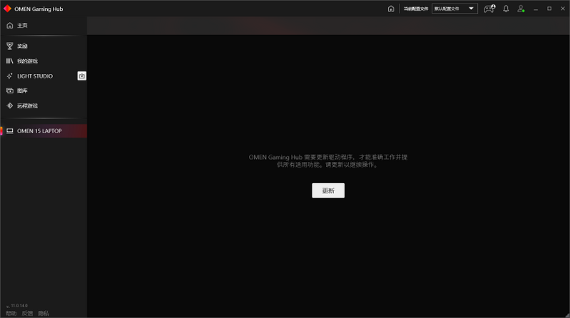 1607907748(1).png