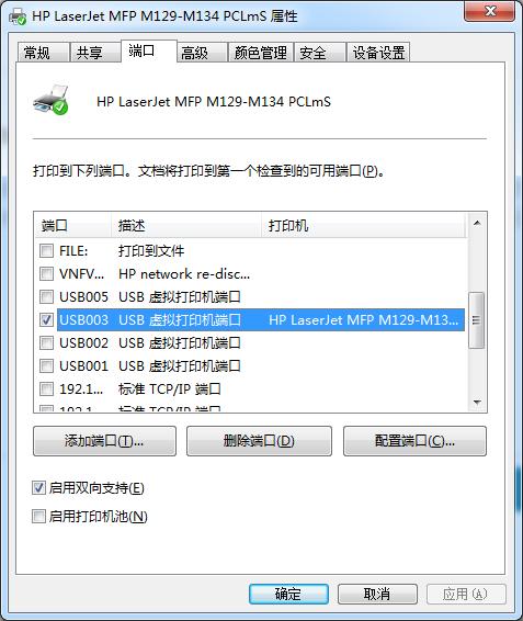 微信图片_20201225192701.png