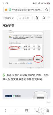 Screenshot_2020-12-25-21-07-01-73.jpg