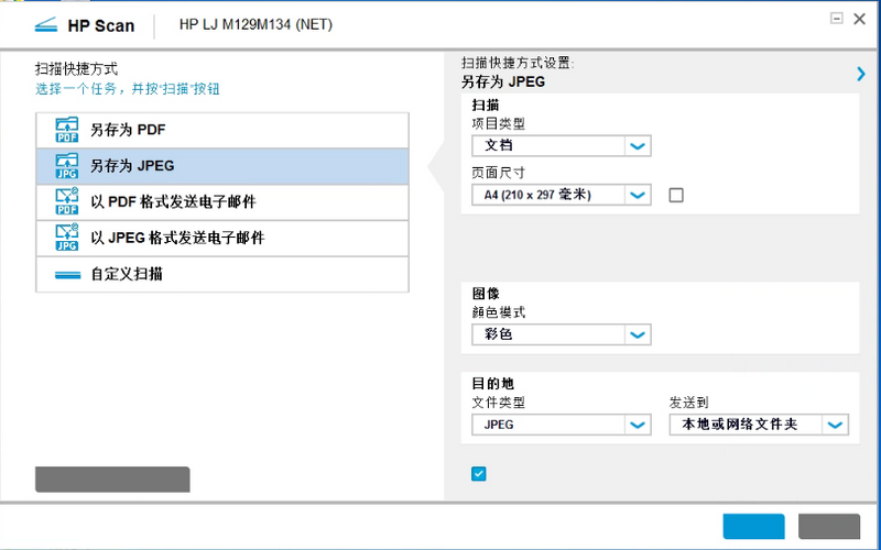 Screenshot_20201225_211750_com.oray.sunlogin.png