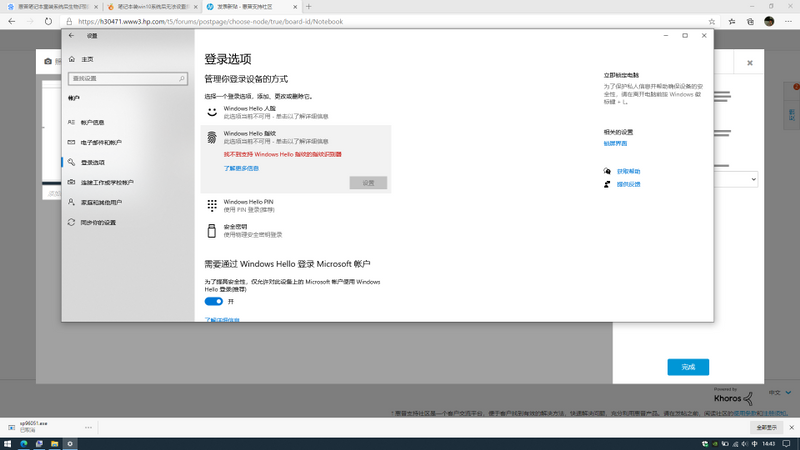 屏幕截图(2).png