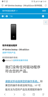 Screenshot_20201228-134008.png