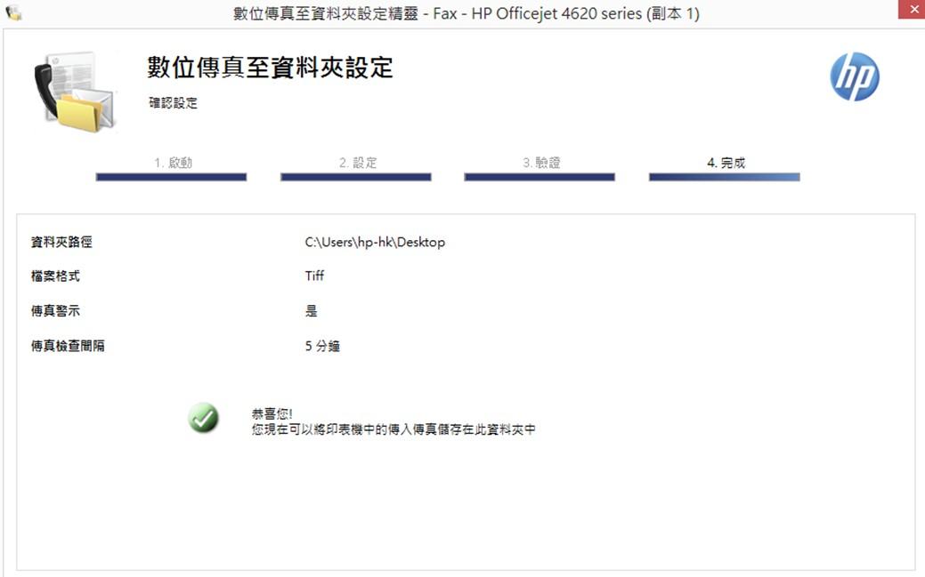 I3PF7MIME(GN[FV}TY25CFJ.jpg