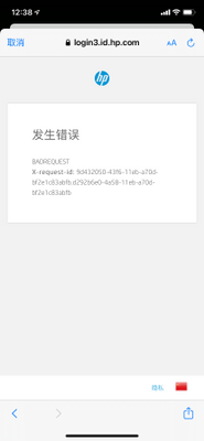 F724CEE8-871B-49DF-AC76-41A42496364E.png