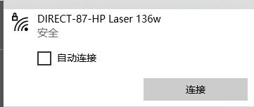 屏幕截图 2021-01-04 213341.png