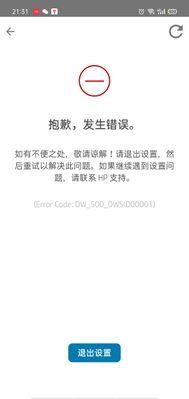 Screenshot_2021-01-04-21-31-17-88_5d09c193f5de667b3d41d3175112d0cd.jpg