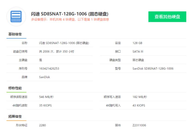 QQ拼音截图20210105092930.png